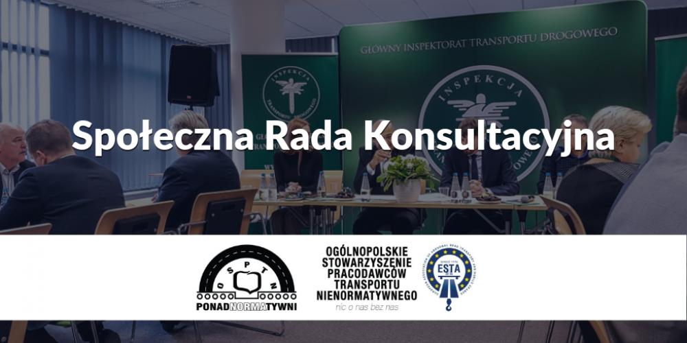 OSPTN na Społecznej Radzie Konsultacyjnej w GITD