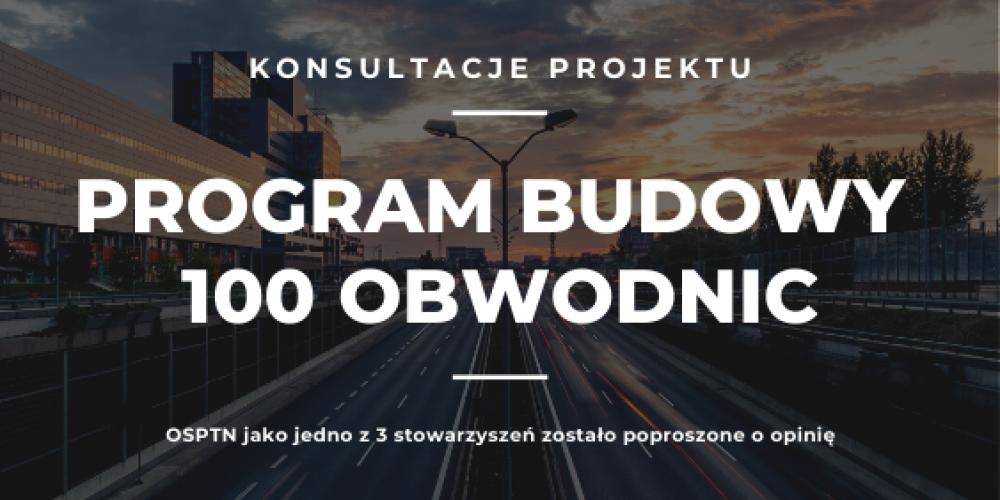 Konsultacje projektu ProgramBudowy 100 Obwodnic na lata 2020-2030
