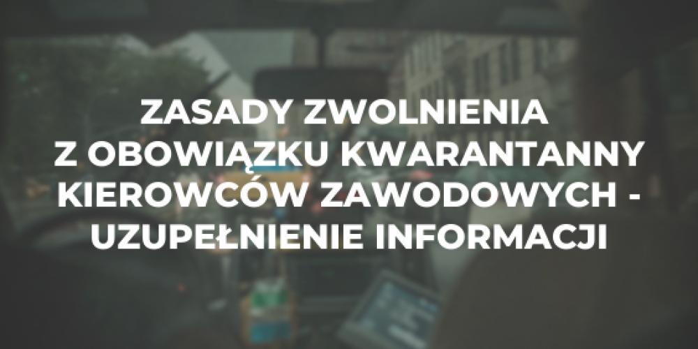 Zasady zwolnienia z obowiązku kwarantanny kierowców zawodowych – uzupełnienie informacji