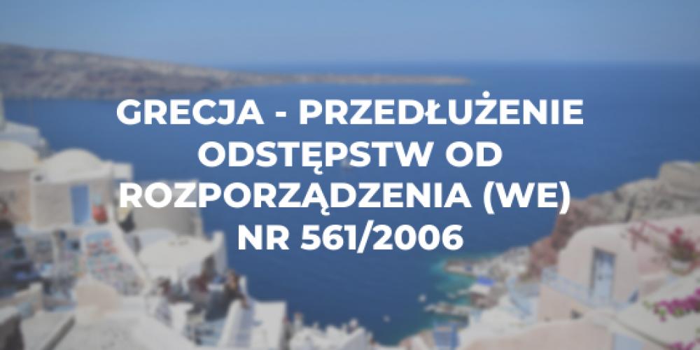 Grecja – przedłużenie odstępstw od rozporządzenia (WE) nr 561/2006